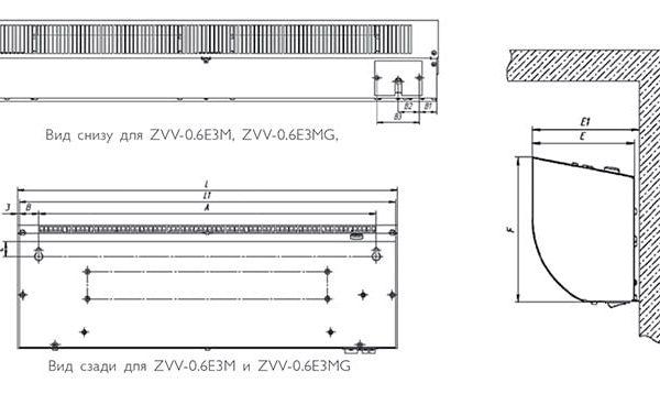 Zilon ZVV-0.6E3M Привратник