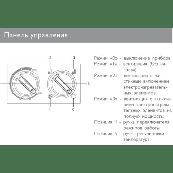 Zilon ZTV-24 Богатырь
